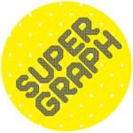 SUPERGRAPH- Round Two Deadline for Applications soon!